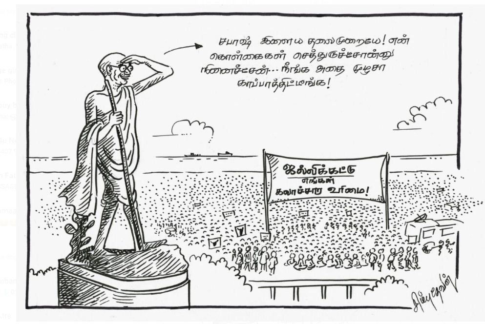 Chimbudeven Creates A Cartoon Image Respecting The Jallikattu Support!