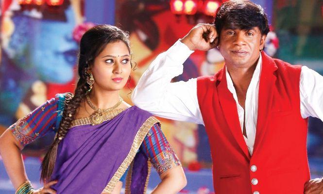 Maasti Gudi Trailer Released!
