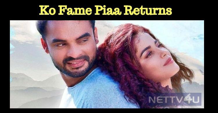 Piaa Returns With Abhiyum Anuvum!