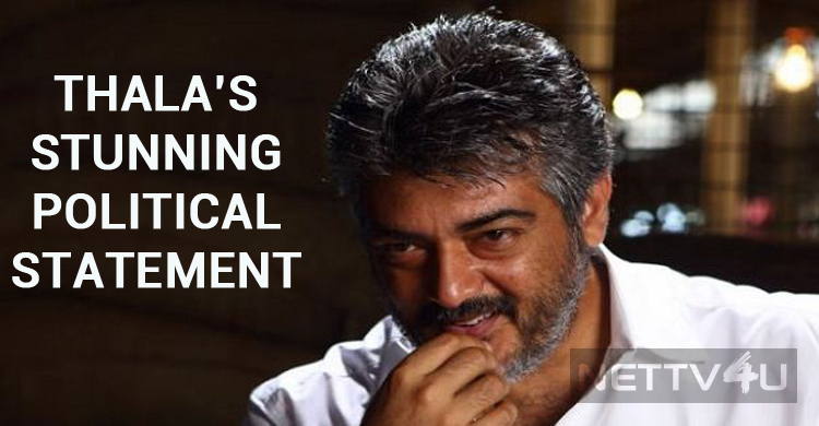 Ajith's Statement Receives Appreciation!