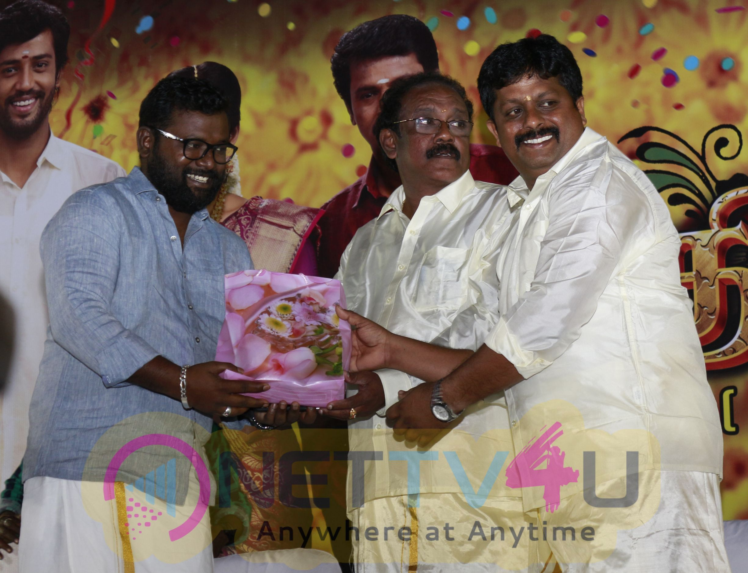Thirumanam Movie Audio Launch Images