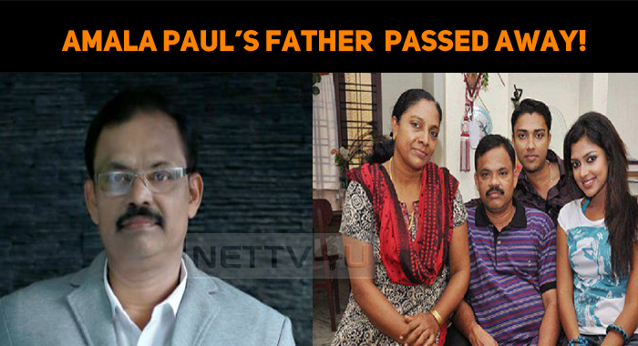 Amala Paul's Father Paul Varghese Passed Away!