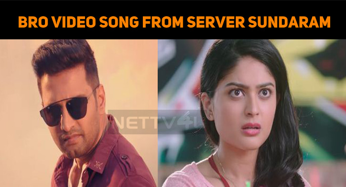 Bro Video Song From Server Sundaram Is Out!