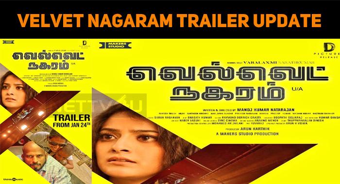 Velvet Nagaram Trailer Update!