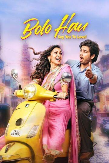 Bolo Hau Movie Review