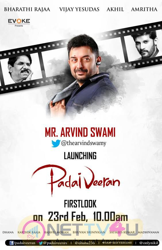 PadaiVeeran Movie First Look On 23rd February By 10 AM Posters