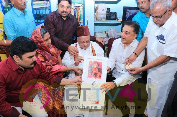 Actor Kamal Hassan At APJ Abdul Kalam's House Stills