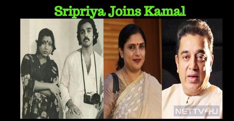 Actress Sripriya Joins Kamal Haasan's Makkal Needhi Maiam!