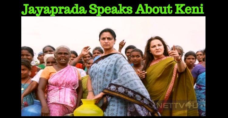 Jaya Prada Wants To Work In Social Message Oriented Movies!