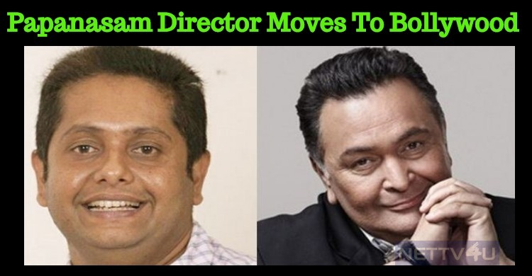 Kamal's Director To Debut In Bollywood!