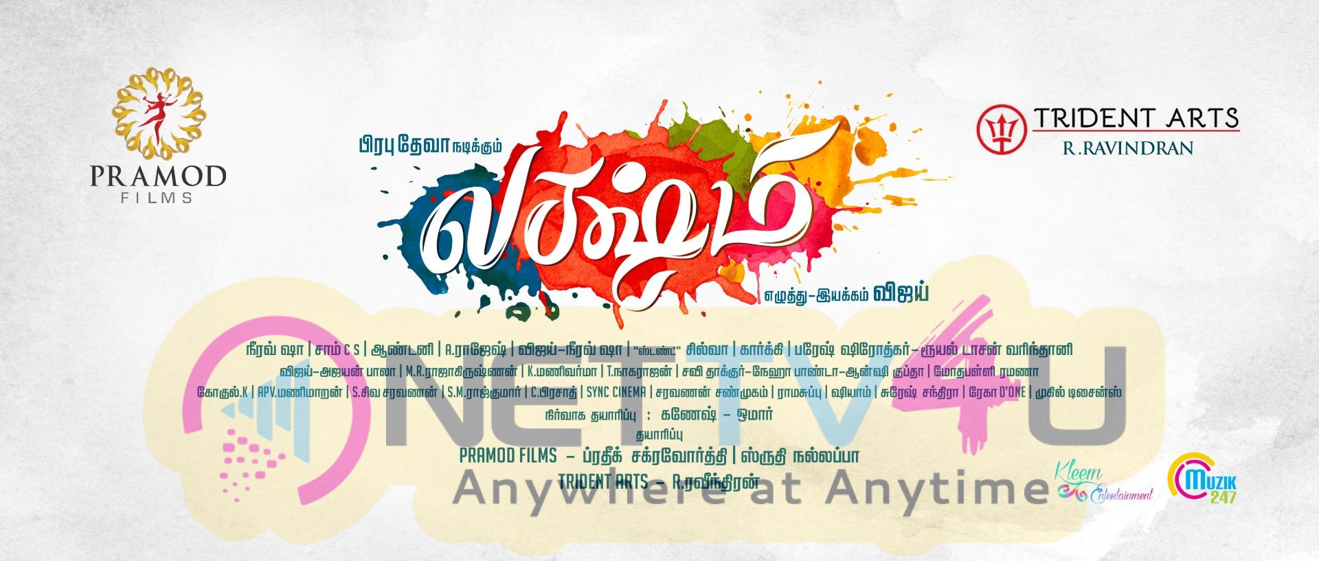 Lakshmi Movie Posters