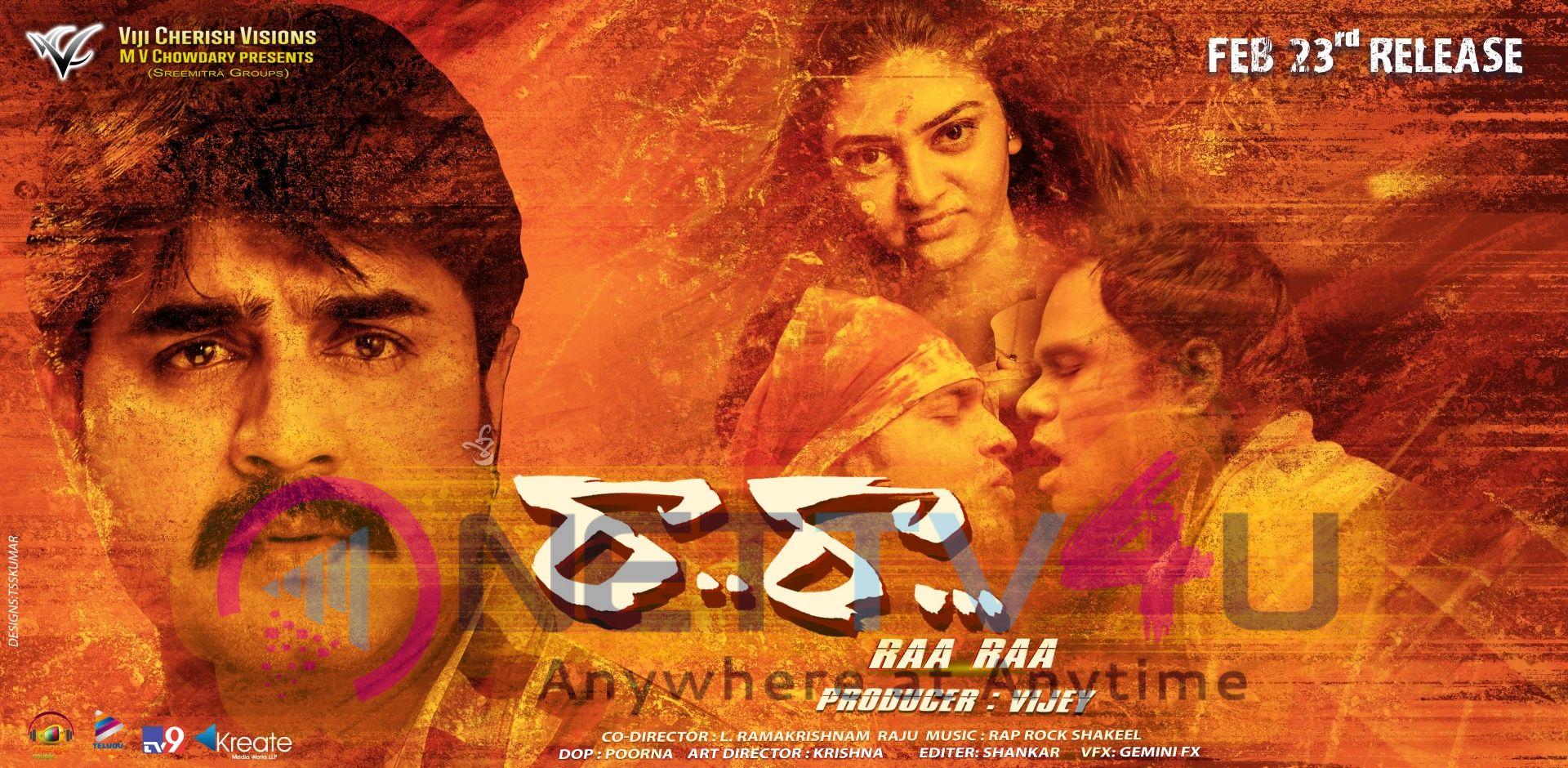 RAA RAA MOVIE Posters