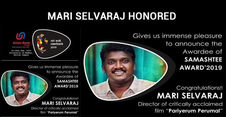 Mari Selvaraj Gets Samashtee Award!