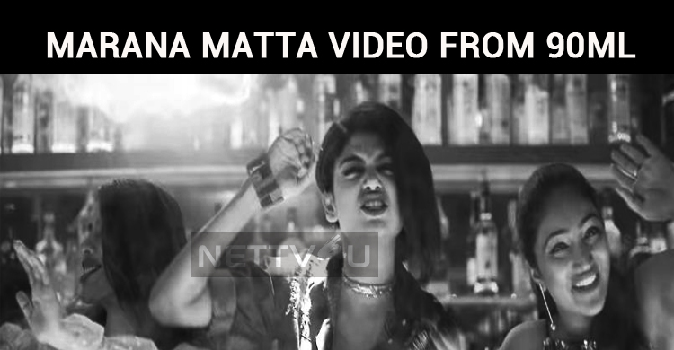 Oviya's Marana Matta Is Out!