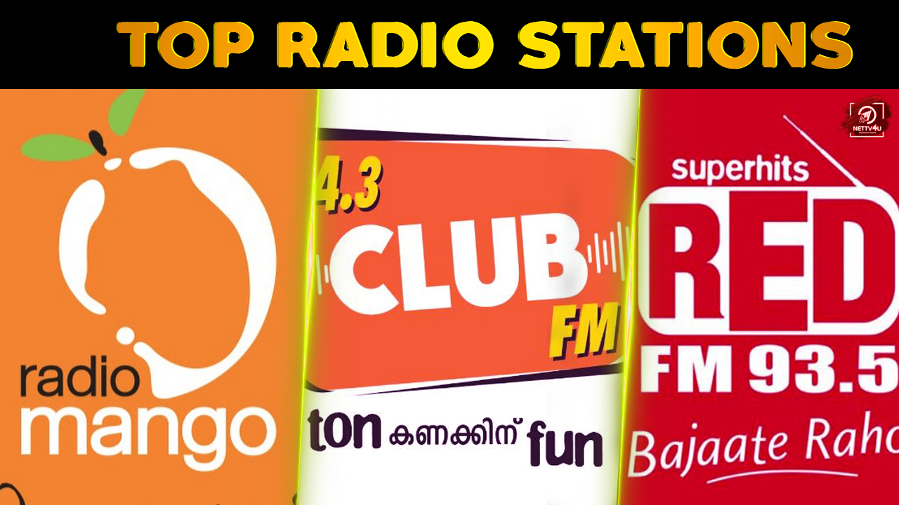Malayalam Radio Channels, Stations With The Highest TRPs
