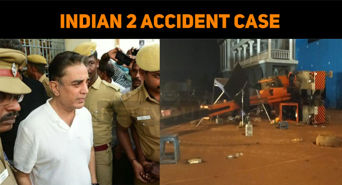 Indian 2 Accident Case Shifted To Central Crime..