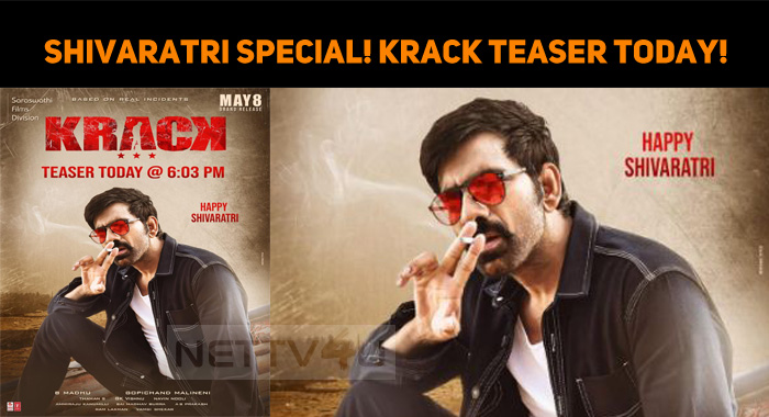 Mahashivratri Special! Krack Teaser Today!