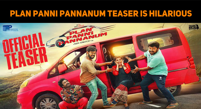 Plan Panni Pannanum Teaser Has Thala, Nayan And Baahubali Reference!