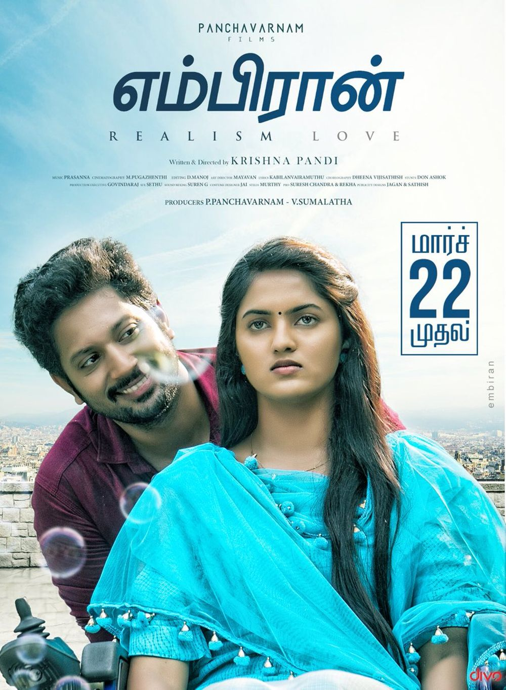Embiran Movie Review Tamil Movie Review