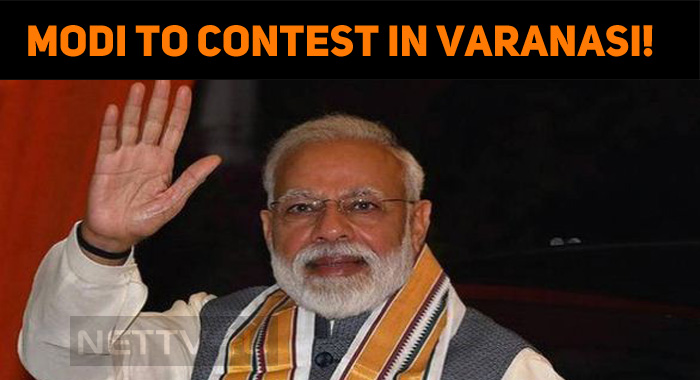 Modi To Contest In Varanasi! Smriti Contest Against Rahul!