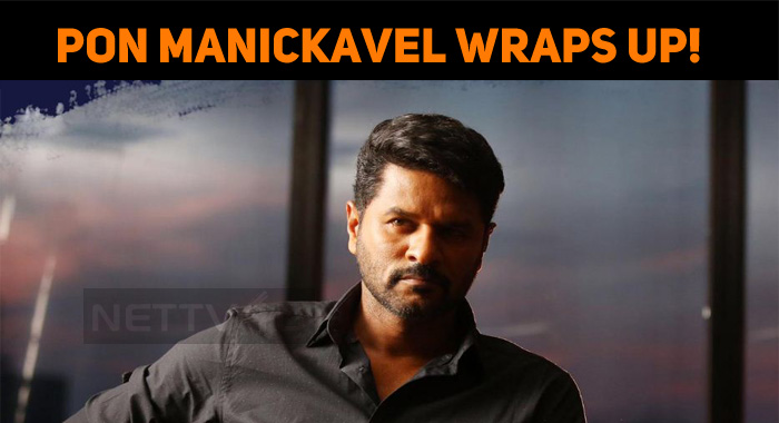 Pon Manickavel Wraps Up!