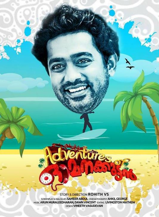 Adventures Of Omanakuttan Movie Review Malayalam Movie Review