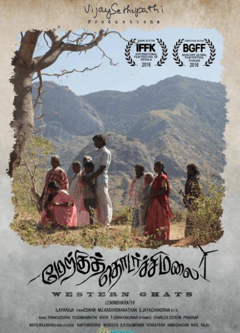 Merku Thodarchi Malai Movie Review Tamil Movie Review