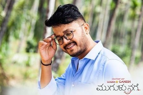 Mugulu Nage Wraps Up! Tamil News
