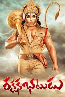 Rakshaka Bhatudu Movie Review Telugu Movie Review