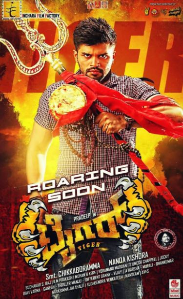 Tiger Kannada Movie Review Kannada Movie Review