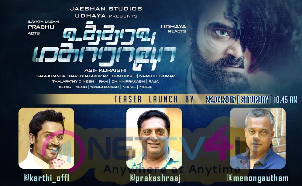 Utharavu Maharaja Movie Teaser Launch Poster
