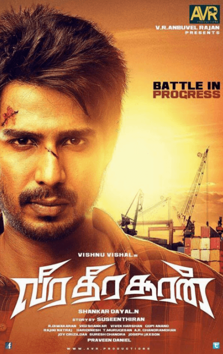 Veera Dheera Sooran Movie Review Tamil Movie Review