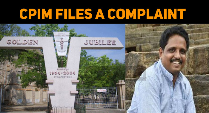 Communist And VCK File A Complaint To Election Commission!