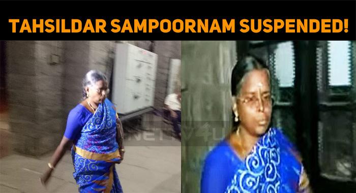 Madurai Tahsildar Sampoornam Suspended!