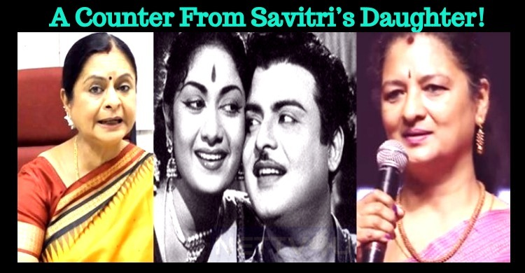 A Counter From Savitri's Daughter!