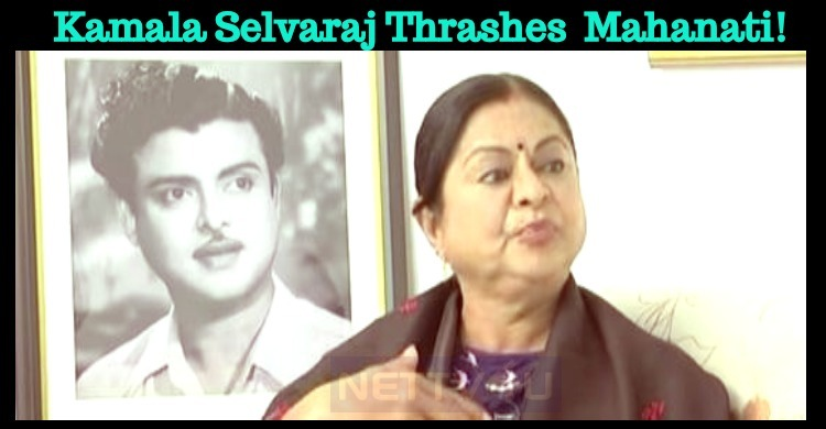 Kamala Selvaraj Thrashes Dulquer Salmaan's Role..