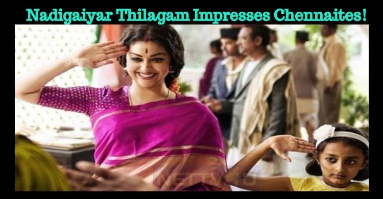 Nadigaiyar Thilagam Impresses Chennaites!