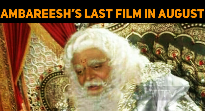 Ambareesh's Last Film To Get Its Screens In Aug..