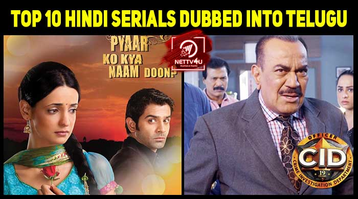 Top 10 Hindi Serials Dubbed Into Telugu | Latest Articles