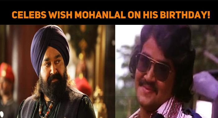 Celebrities Wish Mohanlal On His Birthday!