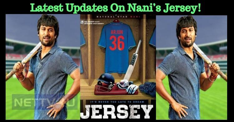 Latest Updates On Nani's Jersey!