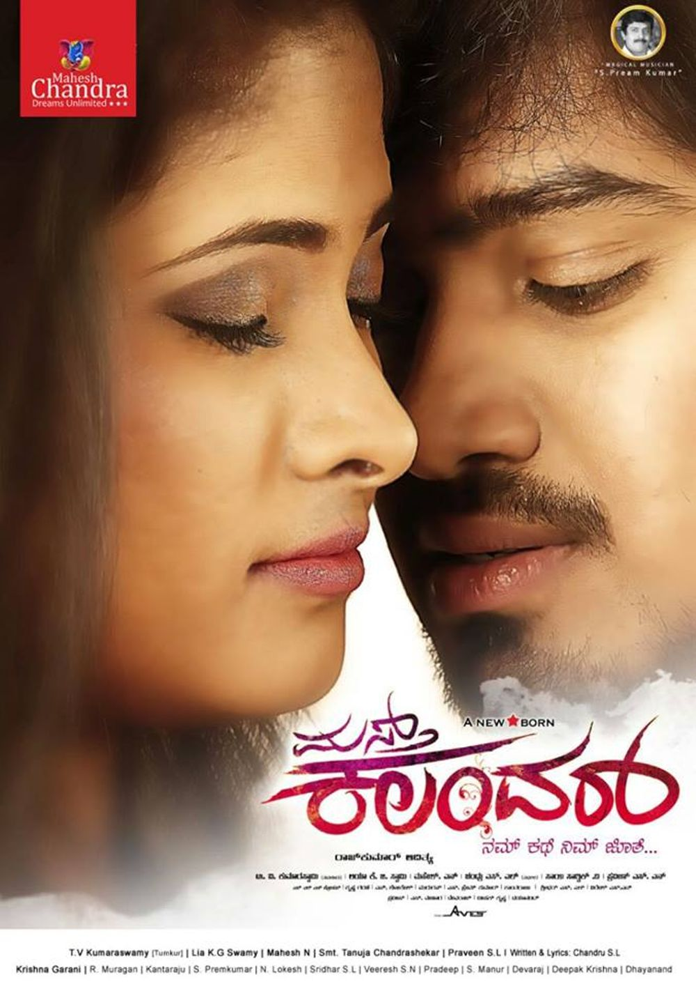 Mastkalandar Movie Review Kannada Movie Review