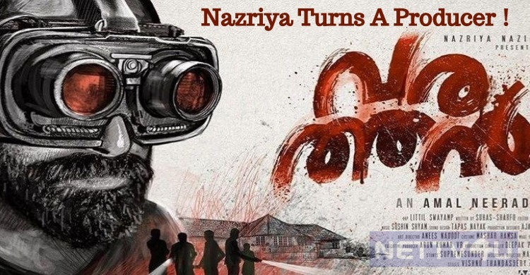Nazriya Turns A Producer For Fahadh!