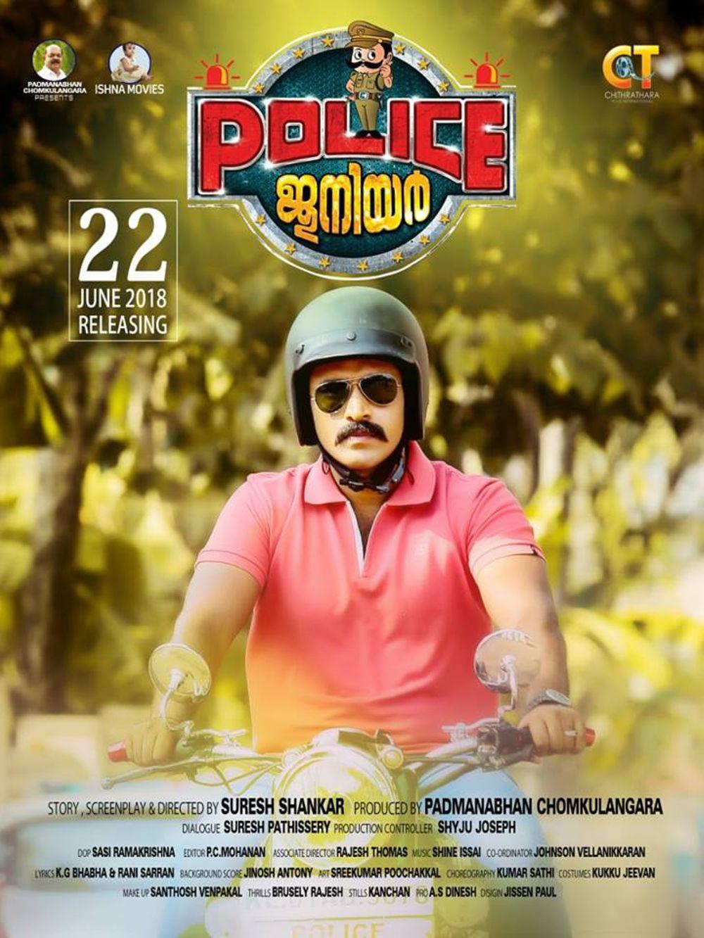 Police Junior Movie Review Malayalam Movie Review