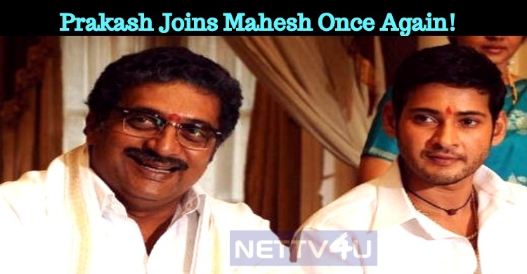Prakash Joins Mahesh Once Again!