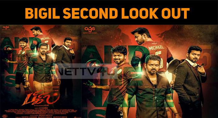 Vijay's Bigil Second Look Out! Secret In The Se..