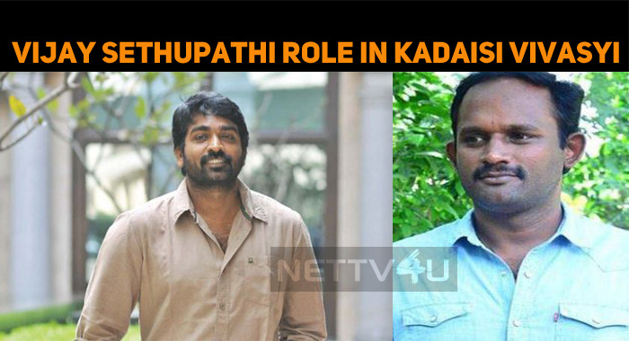 Vijay Sethupathi's Role In Kadaisi Vivasayi Revealed!