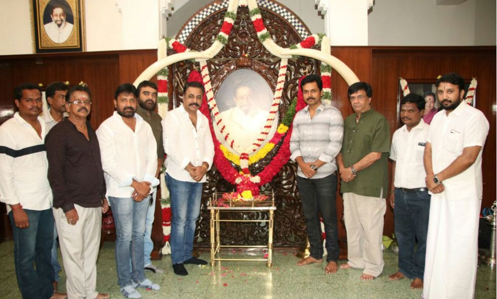 Nadigar Sangam Paid Tribute To Chevalier Sivaji Ganesan!