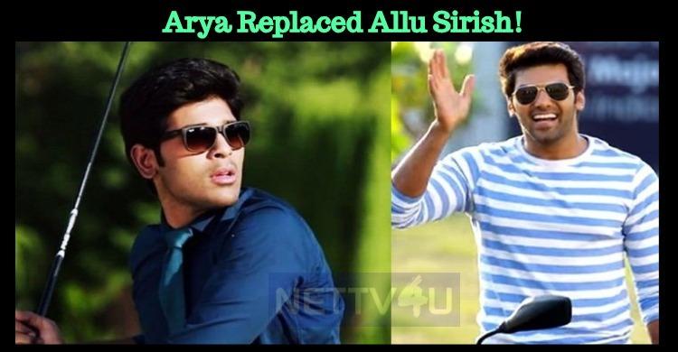 Arya Replaced Allu Sirish!