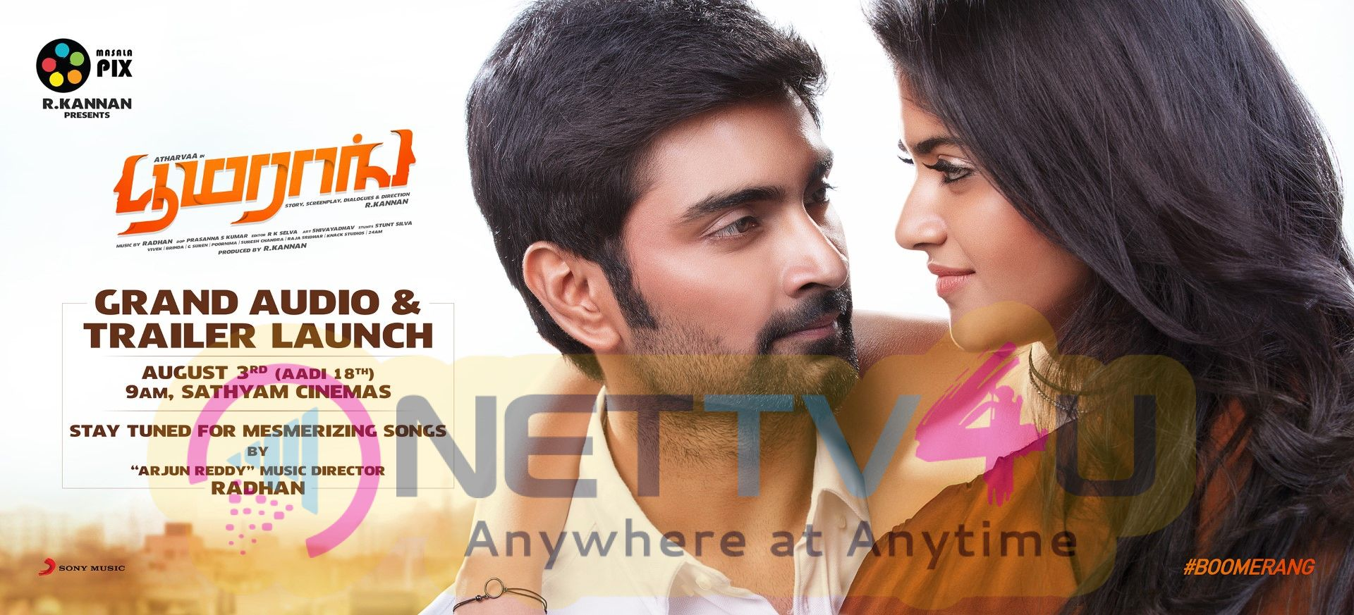 Boomerang Audio Announcement Poster